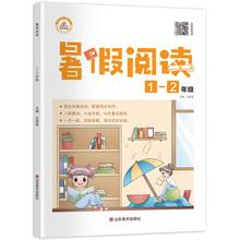 暑假阅读一升二阅读理解专项训练
