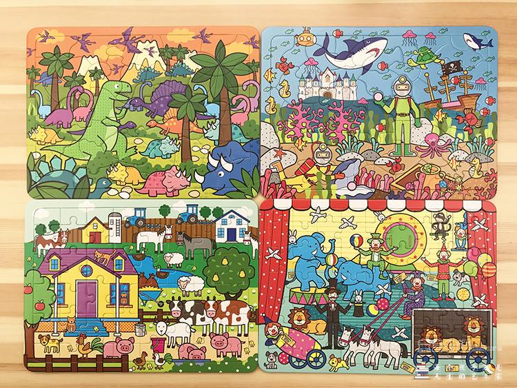 小红花儿童拼图岁男女孩早教益智玩具宝宝智力开发小孩拼图详细照片