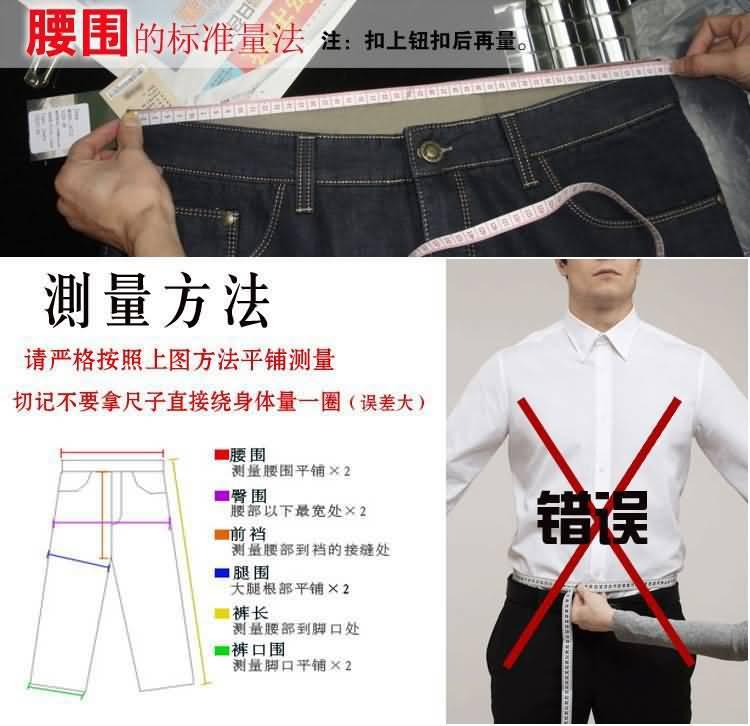Quần âu nam giới mặc nam giá rẻ của quần dài lao động bảo hiểm công việc dụng cụ nam quần lỏng mùa hè sinh viên