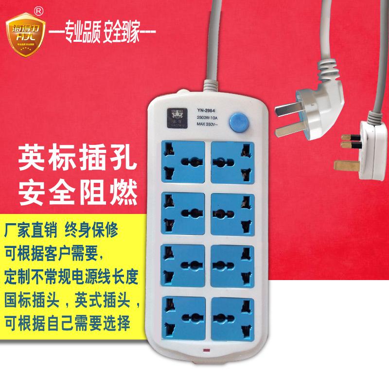 插头转换英标转国标插线板国内用英港版v插头插座不带线排插8插位