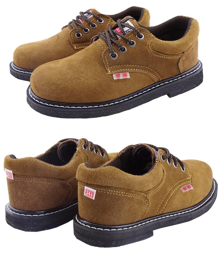 M lốp cho tiêu đề giày an toàn thép tiện giày việc thở chống đập bảo vệ đâm rắn mặc cũ giày bảo vệ