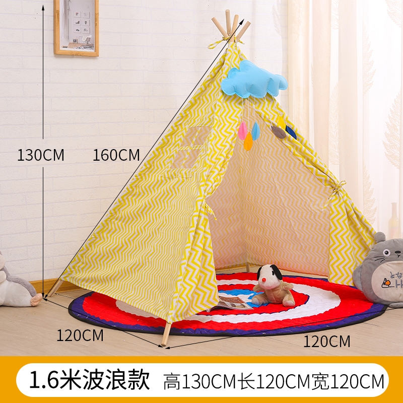 1.6 M Standard Number [wavy Yellow] + Send Bunting  Reinforcement + Anti-slip Sleeve