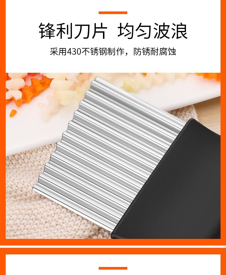 深波纹土豆波浪刀狼牙土豆刀不锈钢切薯条切条器家用切花式刀工具商品详情图
