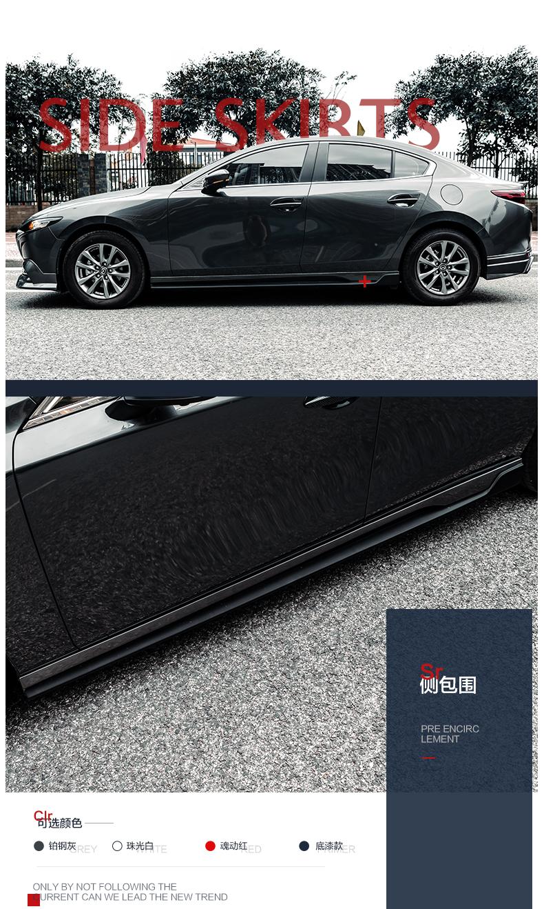 Ốp cản trước sau và nẹp hông, bodykit Mazda 3 2020 - ảnh 5