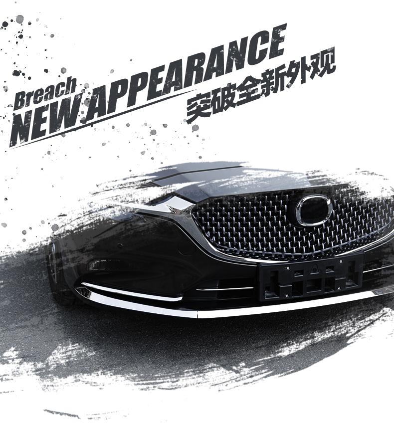 Ốp dán trang trí cản trước Mazda 6 2020 - ảnh 7