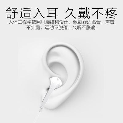 仙鸟耳机原装正品适用oppor17原配r15半入耳式r11有线高音质苹果华为vivox21小米安卓黑色带麦K歌重低音女生