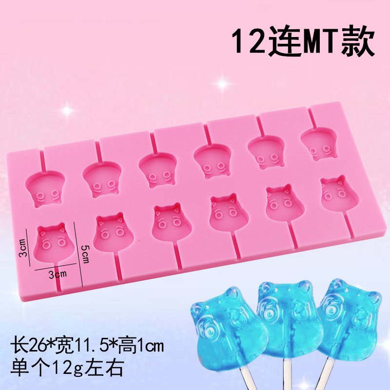 12 Even Mt Lollipop Mold