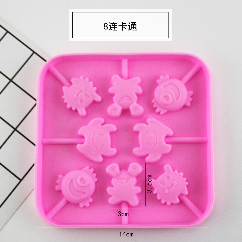 8 Even Cartoon Lollipop Mold