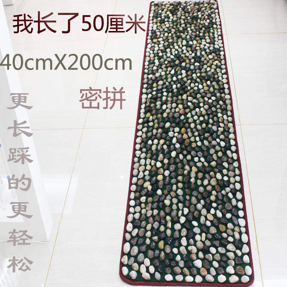 Рефлекторный массажный коврик для ног OTHER  200cm