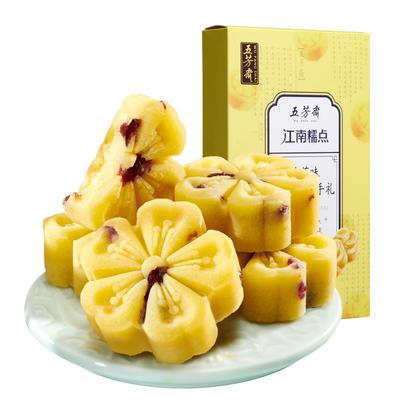 【五芳斋旗舰店】网红休闲零食绿豆糕