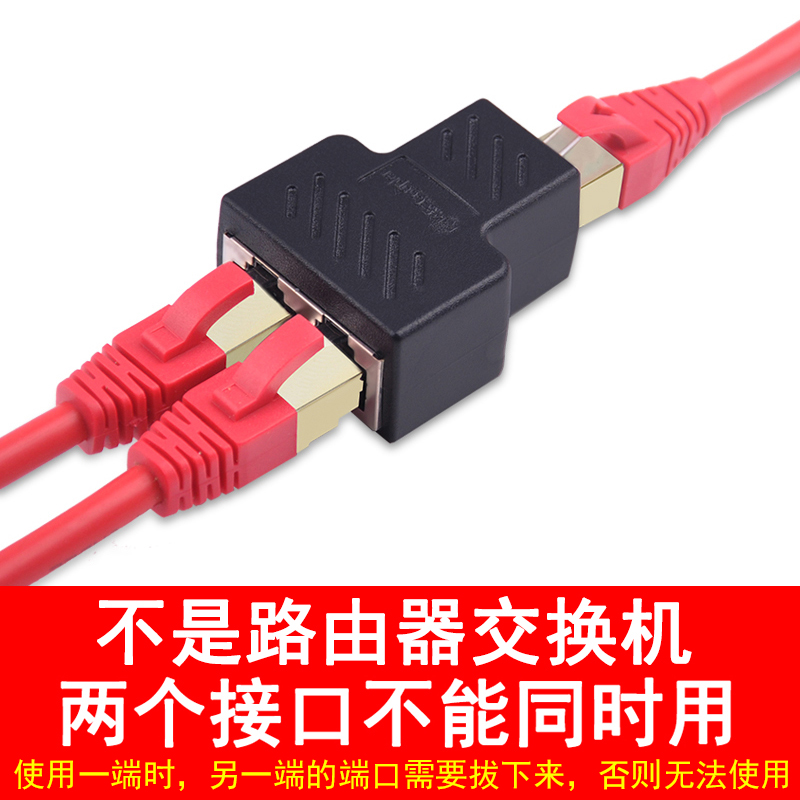 USD 9.11] Network cable connector splitter network cable extension ...