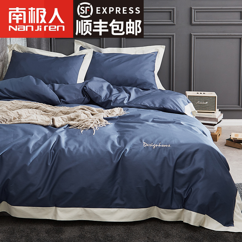 Antarctic 140 Horses Cotton Satin Four Piece Sheets Quilt Cover Three 1 8 Bedding