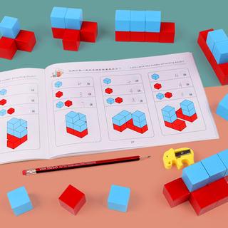 Счёты,  Ребенок трехмерный график математика учить инструмент квадрат тело строительные блоки монгольский клан математика транспорт считать ребенок пространство мышление игрушка, цена 576 руб