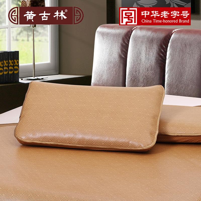 黄古林古藤枕套凉席枕头套夏季防滑单人学生成人透气枕芯套子
