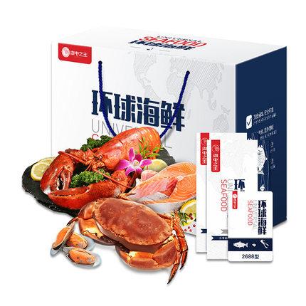 天猫超市生鲜店,湖中之王海鲜大礼包2688型