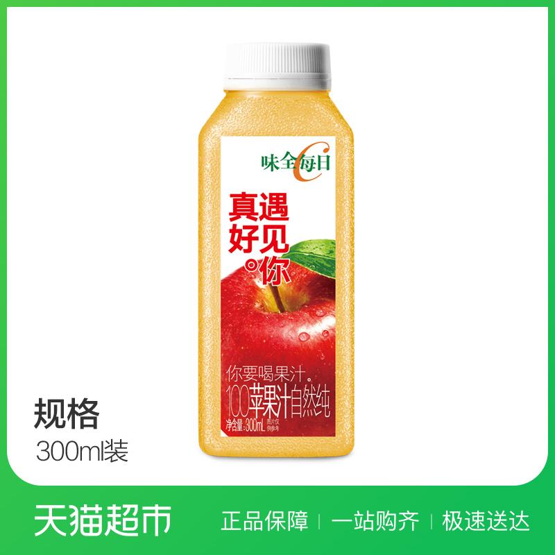 Вкус полностью Ежедневный C чистый сок яблочный сок 300 мл напиток аромат полностью сок новый старый пакет Альтернативная отгрузка