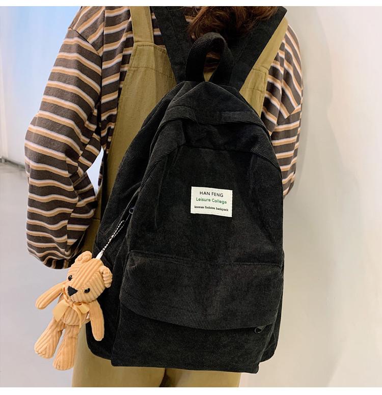 书包女风韩版高中大学生简约森系百搭灯芯绒双肩包大容量揹包详细照片