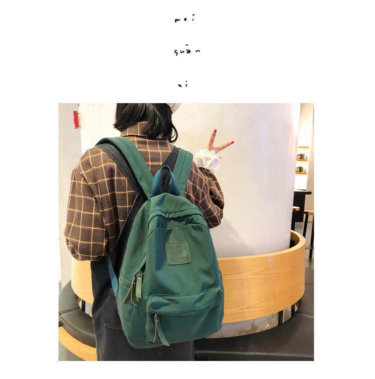 日系古着感少女校园书包女韩版高中大学生森系简约百搭双肩包详细照片