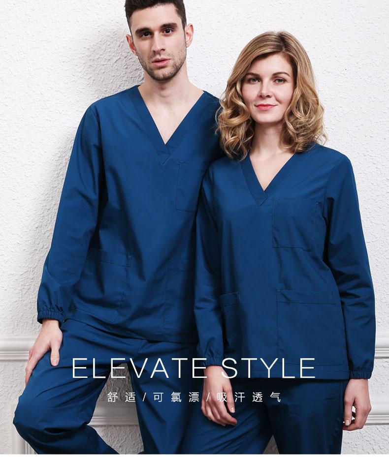Họ lộc vừng phòng mổ quần áo phẫu thuật dành cho nam giới và phụ nữ nha sĩ overalls lớn kích thước V-cổ quần áo dài tay rửa phù hợp