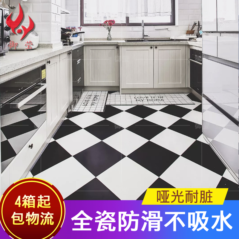 Black And White Floor Tiles Antique Brick Simple Nordic Porcelain Non Slip Tile Kitchen Bathroom