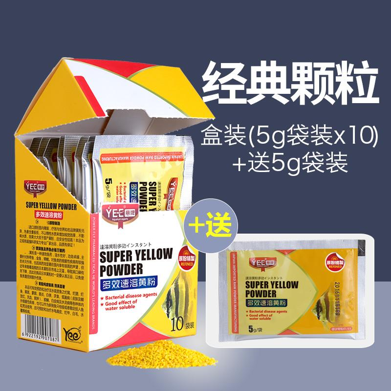 Скорость растворить гранула ревень упакованный (5G / мешок × 10 мешок )+ отдавать 5 грамм мешок