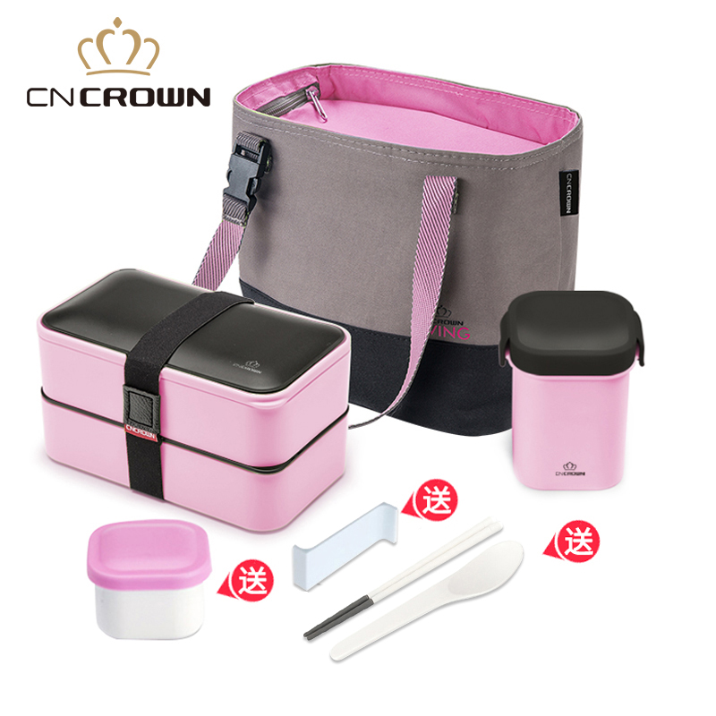 Sakura powder + soup cup + insulation package + send sauce box + send tableware