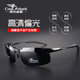 Cook shark outdoor sunglasses male polarized professional fishing eyes to see drifting special high-definition clear night vision glasses
