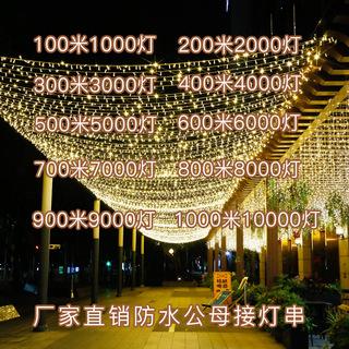 Led фонарь вспышка строка свет в небе звезда звезда свет строка магазин ткань положить открытый декоративный семицветные на открытом воздухе водонепроницаемый, цена 1506 руб