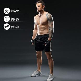 新款国家队男生运动裤