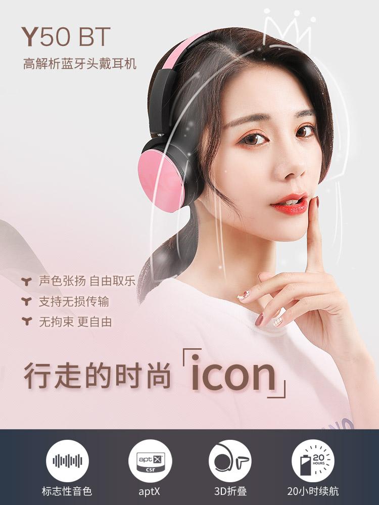 AKG 爱科技 Y50BT 头戴式蓝牙耳机 天猫优惠券折后¥399包邮(¥799-400)