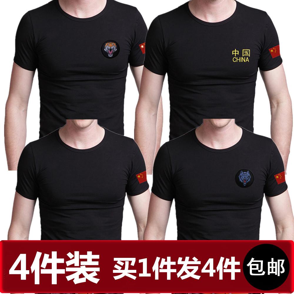 Флаг Вышитые китайские футболки спецназа круглый воротник короткий рукав Футболка с длинным рукавом мужской Военная военная рубашка