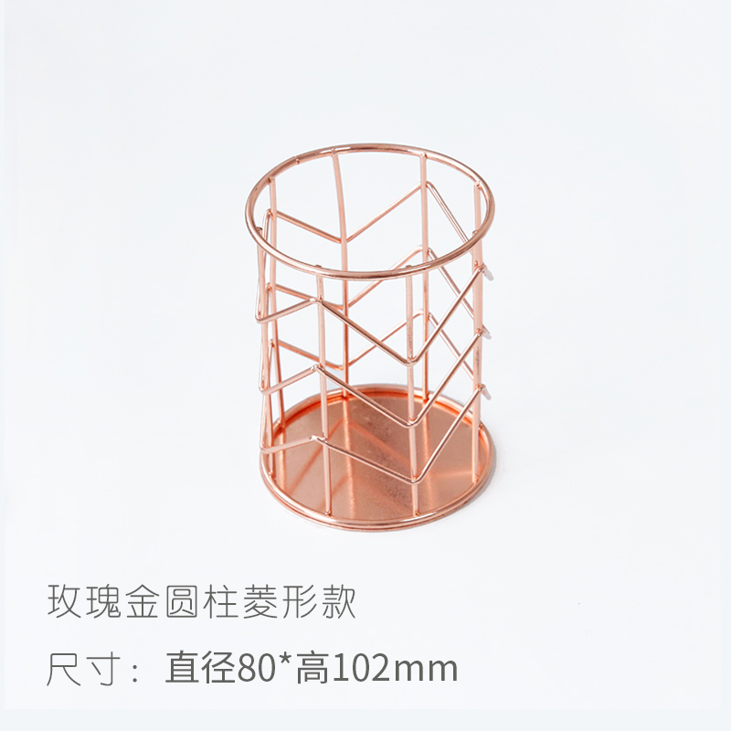 Rose Gold Cylindrical Diamond