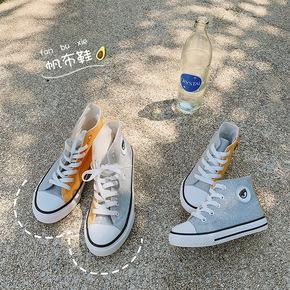 Обувь для родителей и детей,  Большие уши так ребятишки девочки отцовство холст обувь 2019 новый кружево дикий ткань обувная, цена 630 руб