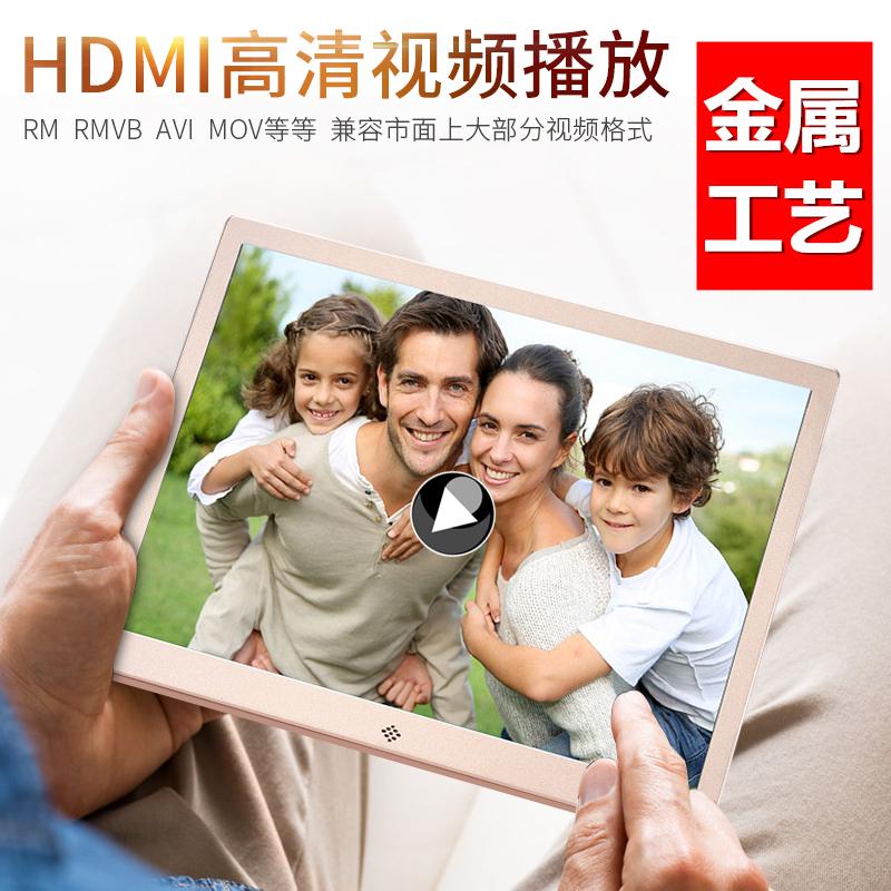 Norfolk HD khung ảnh kỹ thuật số album ảnh điện tử 10 inch 15 inch đa chức năng ảnh máy nghe nhạc màn hình máy quảng cáo