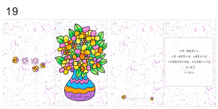 生日贺卡定制端午中秋重阳 感恩节 创意员工 生日卡片定订制批发