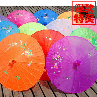 Craft paper umbrella dance umbrella dance umbrella umbrella large dance performance props decorated umbrella silk umbrella umbrella classical