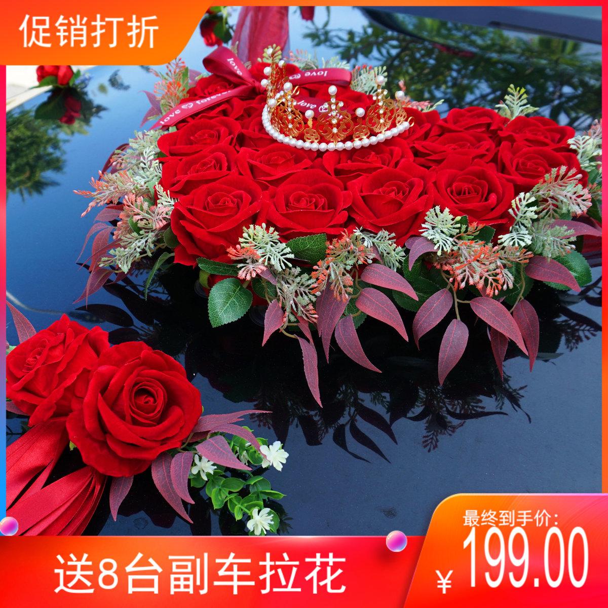 Creative Mori main knot wedding car decoration car head flower supplies set simulation flower car wedding team pull flower full set