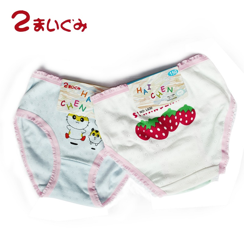 4条装女童内裤纯棉儿童三角内裤
