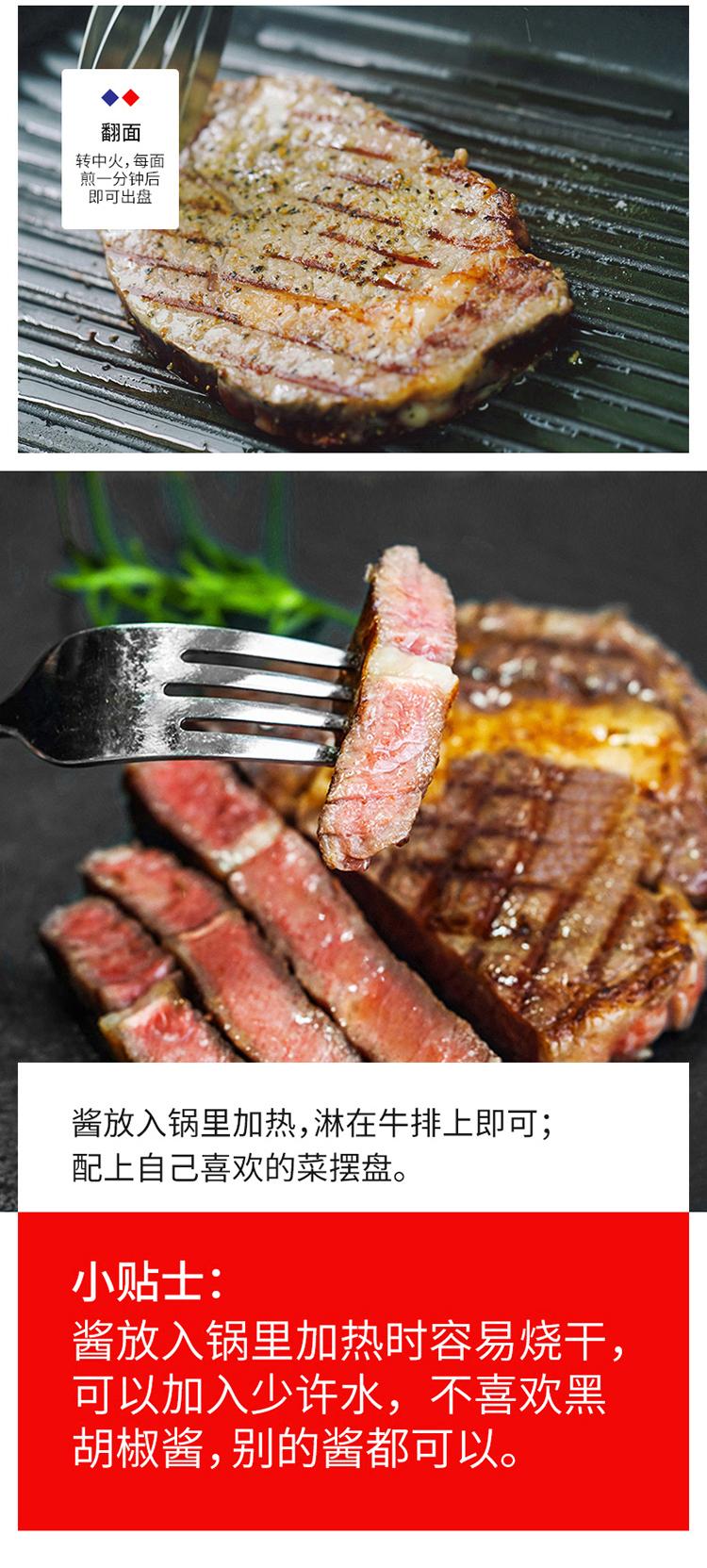 大希地 进口原肉整切牛排130g*10片 图9