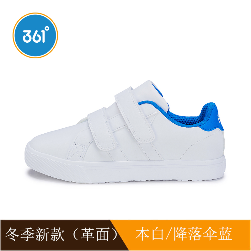White / Parachute Blue 703