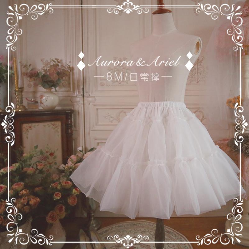[AA lolita fashion]新8m日常A撑/玻璃纱/欧根纱软纱/lolita裙撑