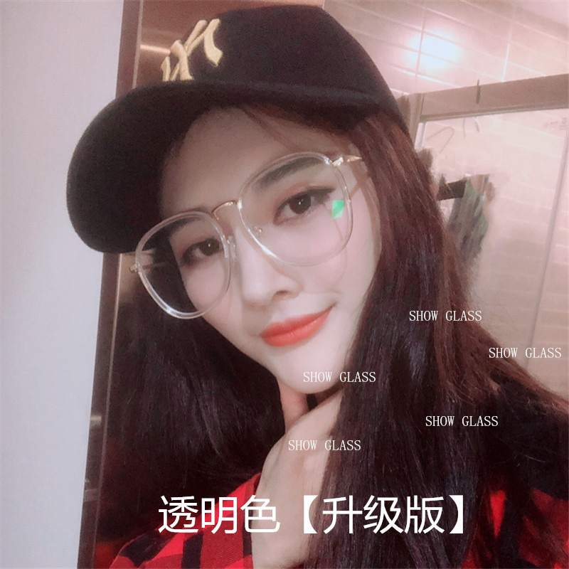 0393986a0f22 Fei Qiming with the glasses frame female Korean version of the tide retro  glasses big face male shaking sound network red Harajuku wind ulzzang