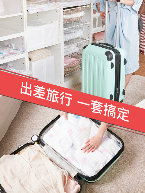 Household vacuum compression bag medium clothing storage bag suitcase special storage artifact packaging finishing bag