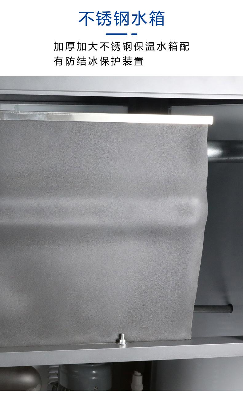 工业冷水机20HP水冷式冷水机20匹  水冷式冷水机  第12张