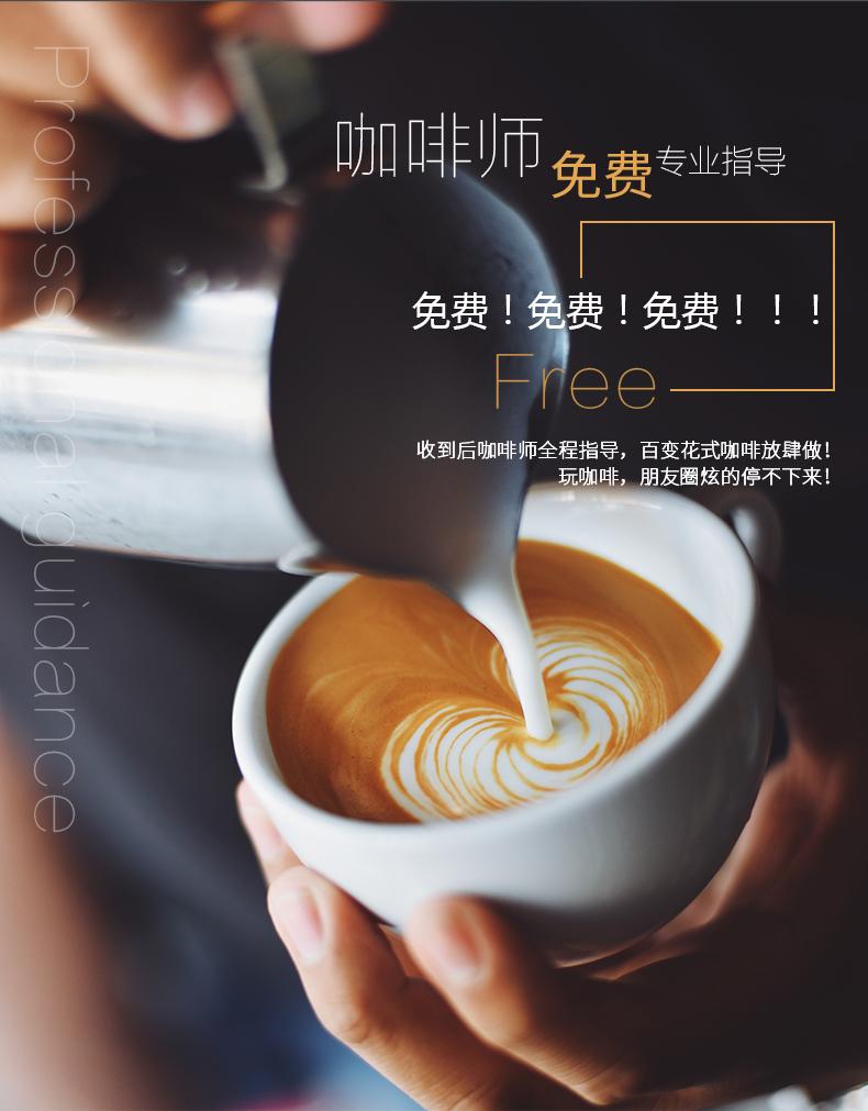 格米莱咖啡机曝光是真是假,格米莱咖啡机真的靠谱吗?不想被骗就看下这里