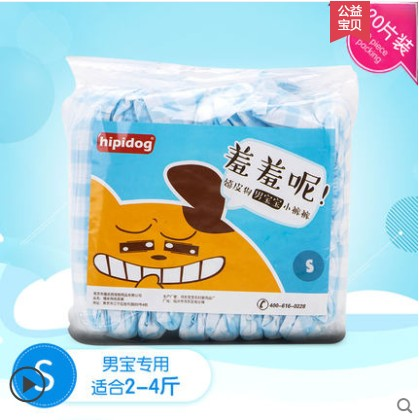 Blue Ge Men S- Recommended Weight 2-4 Kg