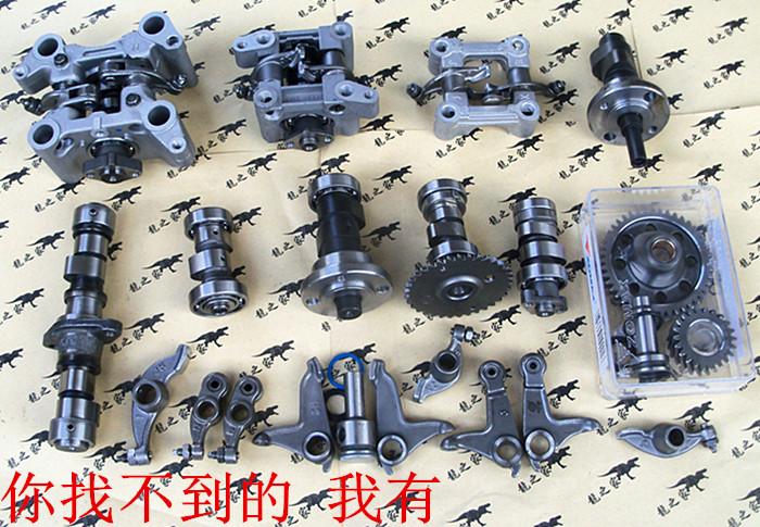 CG125/CBT/CA250/福喜巧格WH100T小公主摩托车/凸轮/摇臂架/顶杆