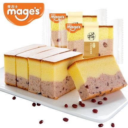 麦吉士 红豆双拼蛋糕 456g*2箱
