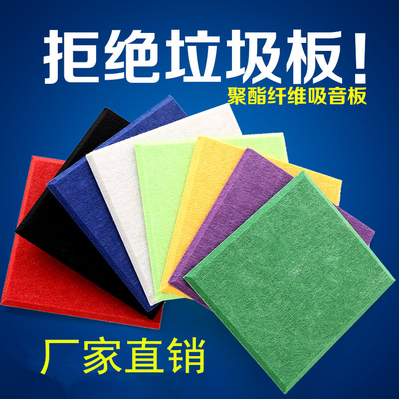 USD 9 63] Factory direct sales high-quality polyester fiber sound