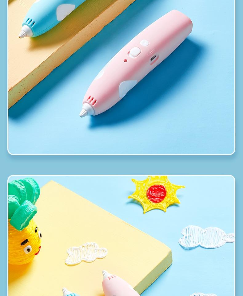 得力3d打印笔儿童3d笔立体打印笔绘画笔马良神笔低温无线涂鸦神奇的笔三d打印笔空中画画笔三地打印笔商品详情图
